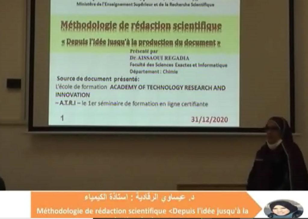 Méthodologie de rédaction scientifique محاضرة للأستاذة عيساوي رقادية